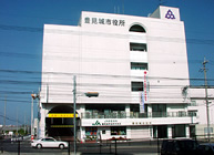The Tomigusuku-shi government office appearance