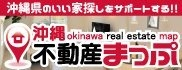 Okinawa real estate map Okinawa leasehold property information